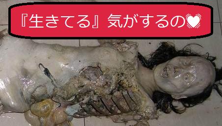 自殺で死ななくてヨカッタ!のデフォルトアイキャッチ画像